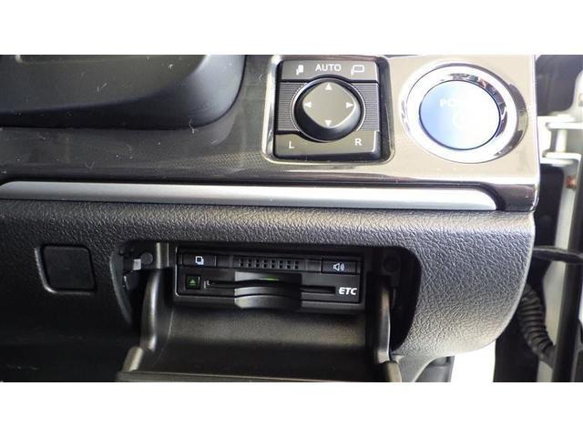 「トヨタ」「クラウンハイブリッド」「セダン」「島根県」の中古車15
