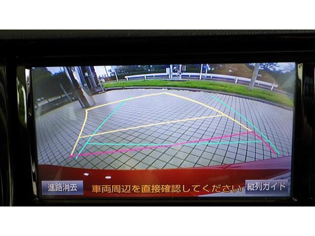 G G's TSS フルエアロ SDナビ フルセグTV バックモニター ETC LEDヘッドランプ クルーズコントロール(13枚目)