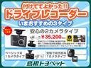 エレガンス 4WD フルセグ メモリーナビ DVD再生 バックカメラ ETC LEDヘッドランプ(18枚目)