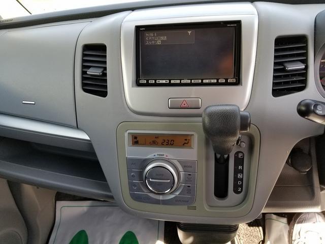 スズキ ワゴンR FXリミテッド 地デジナビ