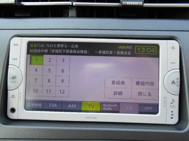 トヨタ プリウス S ナビ TV バックモニタ- ETC