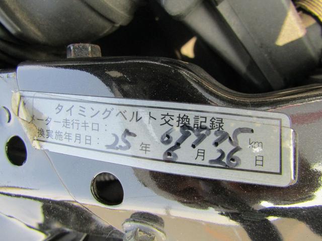 タイミングベルト交換済み 外品マフラー ケンウッドナビ付(16枚目)