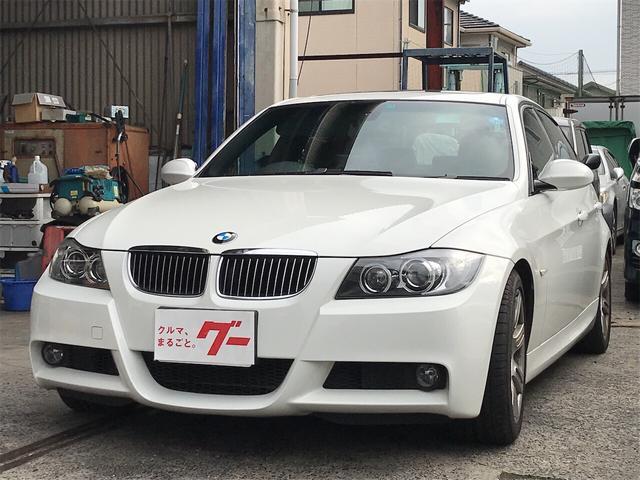 「BMW」「BMW」「セダン」「岡山県」の中古車3