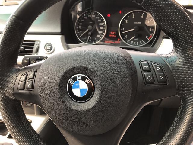 「BMW」「BMW」「セダン」「岡山県」の中古車14