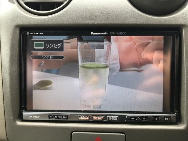 S HDDナビ 地デジワンセグTV ETC コーナーセンサー(5枚目)