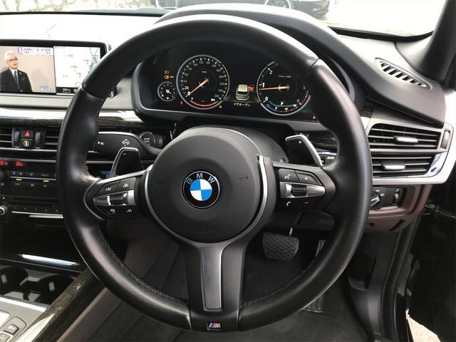 「BMW」「X5」「SUV・クロカン」「岡山県」の中古車10
