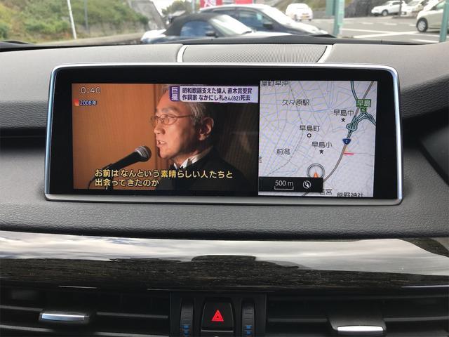 「BMW」「X5」「SUV・クロカン」「岡山県」の中古車11