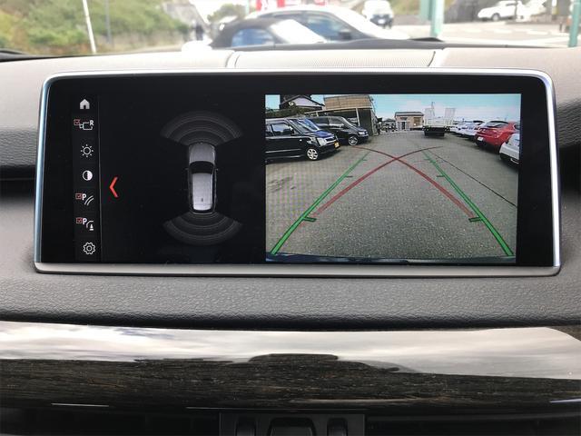 「BMW」「X5」「SUV・クロカン」「岡山県」の中古車12
