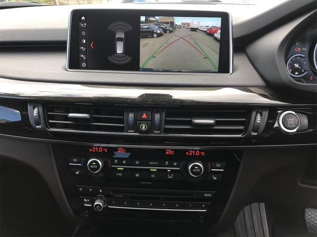 「BMW」「X5」「SUV・クロカン」「岡山県」の中古車14