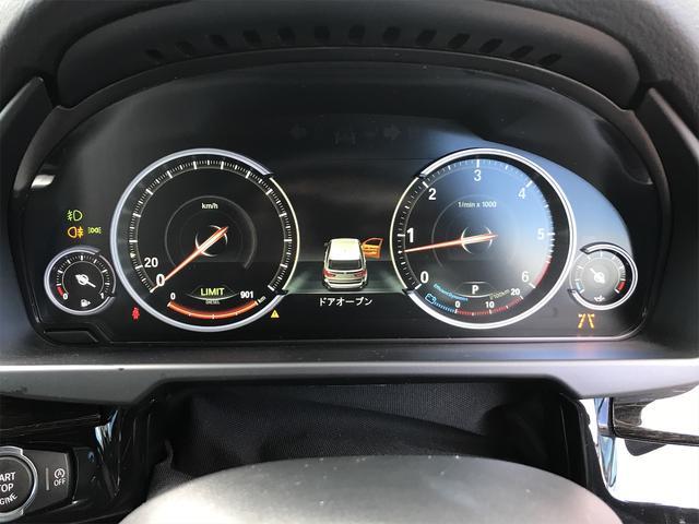 「BMW」「X5」「SUV・クロカン」「岡山県」の中古車16