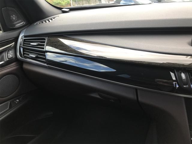 「BMW」「X5」「SUV・クロカン」「岡山県」の中古車21