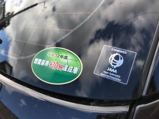 「BMW」「X5」「SUV・クロカン」「岡山県」の中古車69