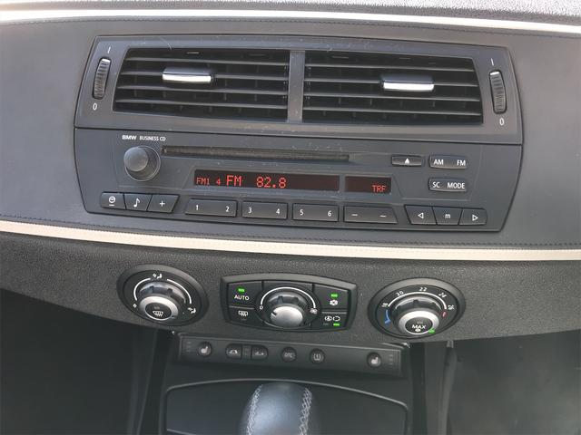 「BMW」「Z4」「オープンカー」「岡山県」の中古車5