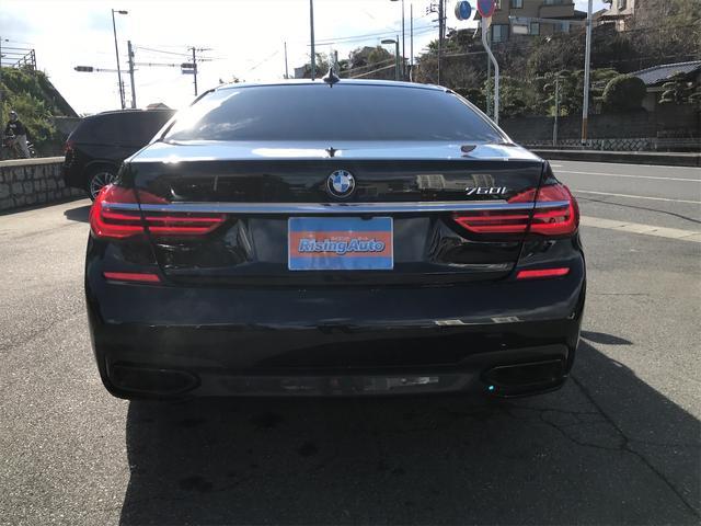 「BMW」「7シリーズ」「セダン」「岡山県」の中古車7