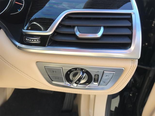 「BMW」「7シリーズ」「セダン」「岡山県」の中古車13