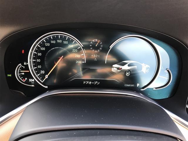 「BMW」「7シリーズ」「セダン」「岡山県」の中古車15