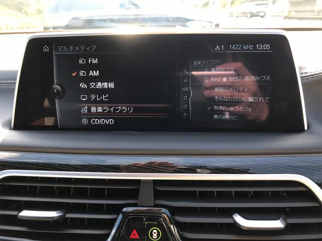「BMW」「7シリーズ」「セダン」「岡山県」の中古車16