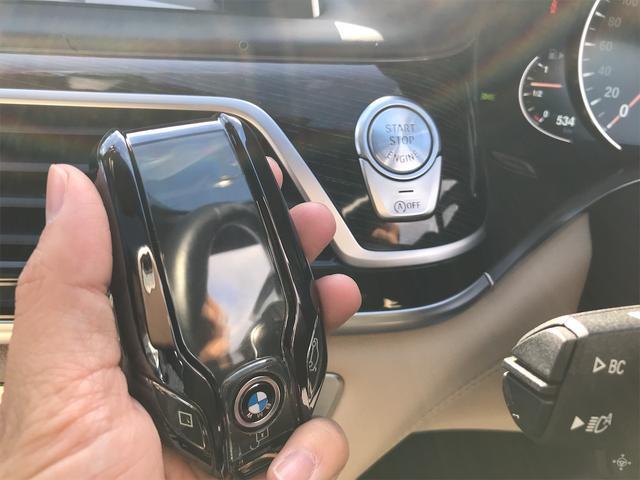 「BMW」「7シリーズ」「セダン」「岡山県」の中古車23