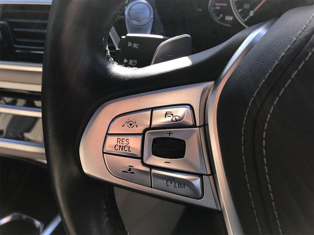 「BMW」「7シリーズ」「セダン」「岡山県」の中古車25