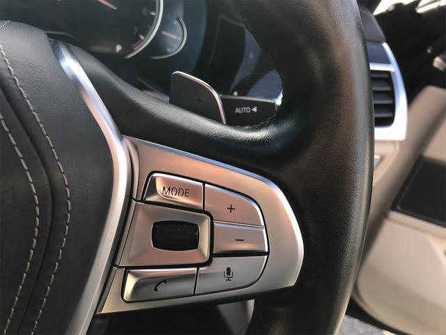 「BMW」「7シリーズ」「セダン」「岡山県」の中古車26