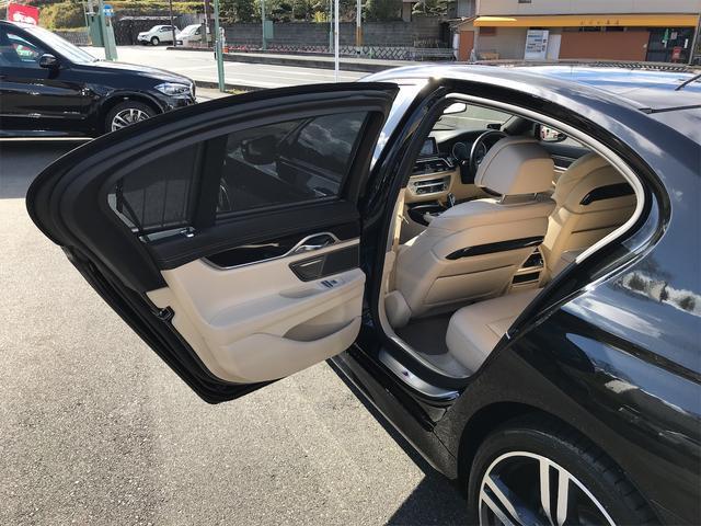 「BMW」「7シリーズ」「セダン」「岡山県」の中古車41