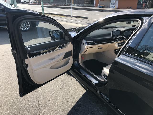 「BMW」「7シリーズ」「セダン」「岡山県」の中古車44
