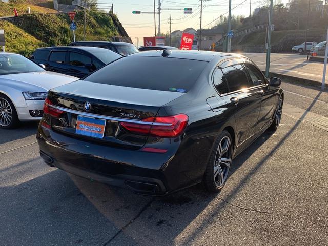 「BMW」「7シリーズ」「セダン」「岡山県」の中古車8