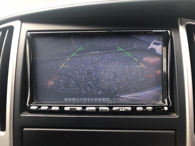 ハイウェイスター 両側電動スライドドア TV バックカメラ(18枚目)