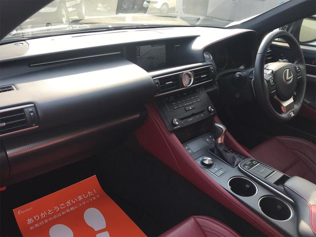 「レクサス」「RC」「クーペ」「山口県」の中古車21
