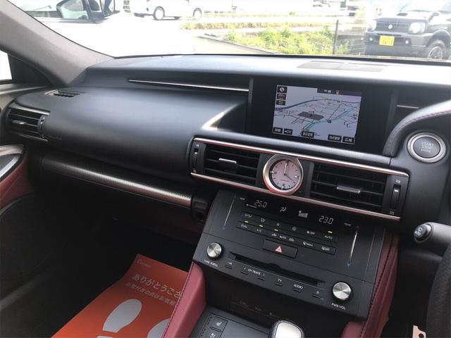 「レクサス」「RC」「クーペ」「山口県」の中古車44