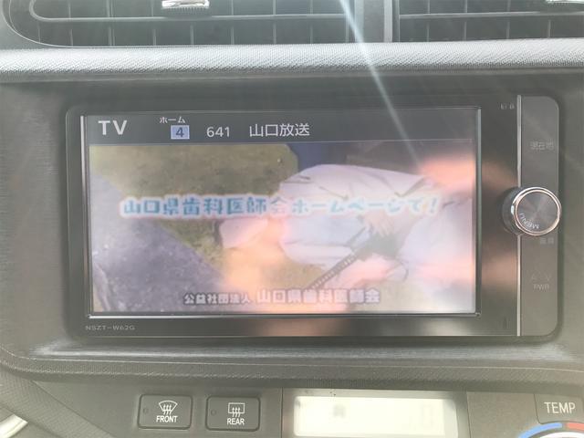 「トヨタ」「アクア」「コンパクトカー」「山口県」の中古車10