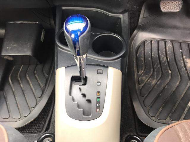 「トヨタ」「アクア」「コンパクトカー」「山口県」の中古車26
