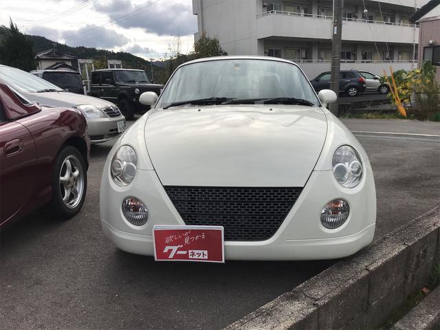 「ダイハツ」「コペン」「オープンカー」「山口県」の中古車12