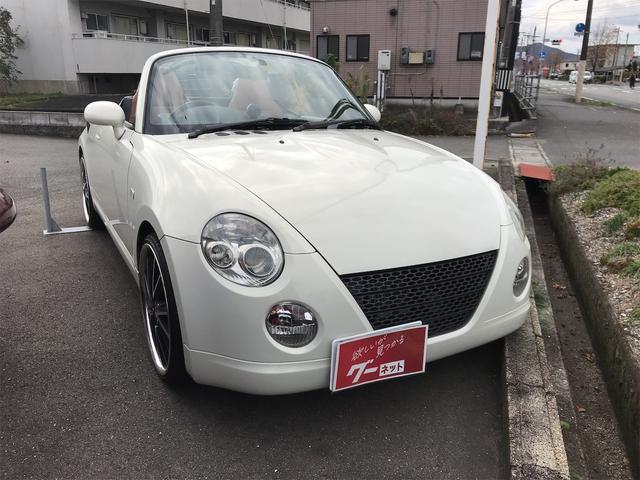 「ダイハツ」「コペン」「オープンカー」「山口県」の中古車28