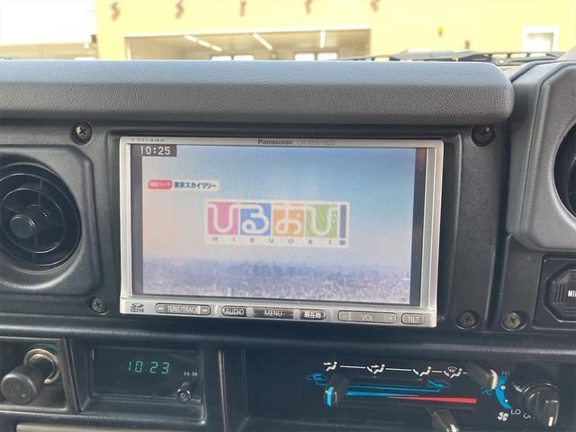 「トヨタ」「ランドクルーザー70」「SUV・クロカン」「山口県」の中古車3