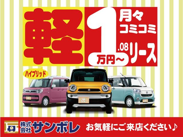 三菱 eKワゴン E キーレスエントリー 新品ナビTV メーカー保障H34迄
