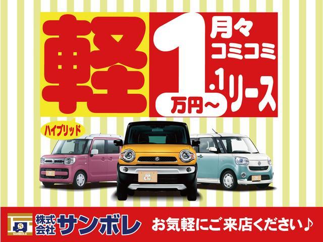 G メーカー保証35年2月 届出済未使用車(2枚目)