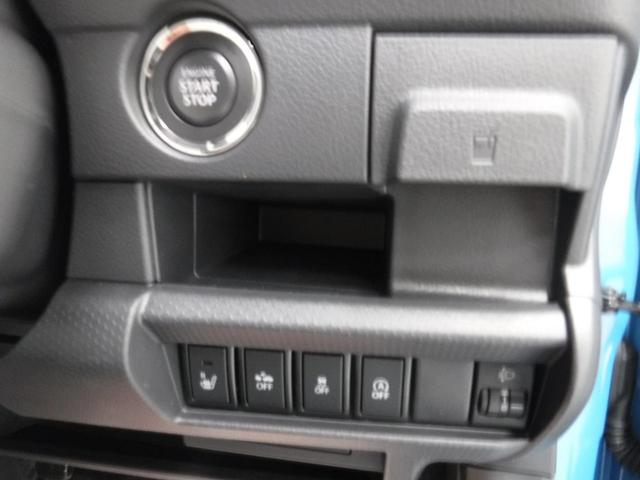 G メーカー保証35年2月 届出済未使用車(13枚目)