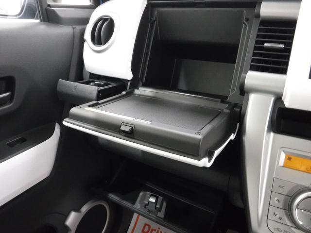 G メーカー保証35年2月 届出済未使用車(17枚目)