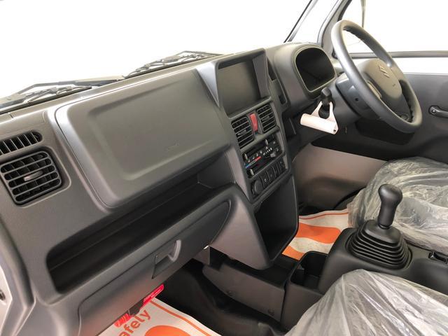 X 4WD ミッション 安全装置 届出済未使用車  新車保証(10枚目)
