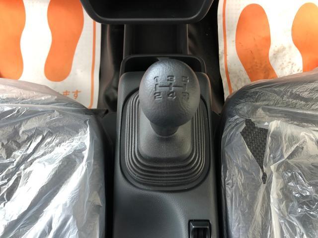 X 4WD ミッション 安全装置 届出済未使用車  新車保証(20枚目)
