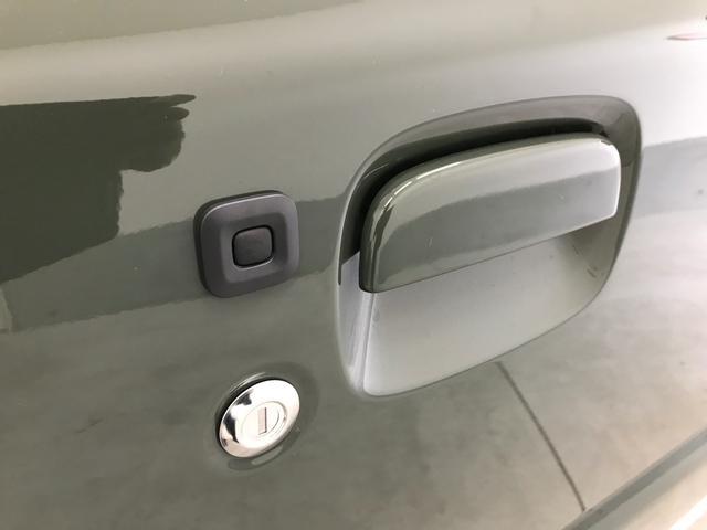 XL パートタイム4WD 安全装置 新車保証(9枚目)