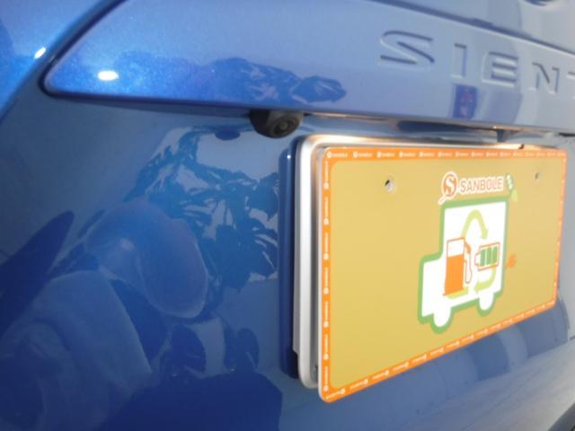 ハイブリッドG LEDランプPK トヨタセフティーセンス(2枚目)