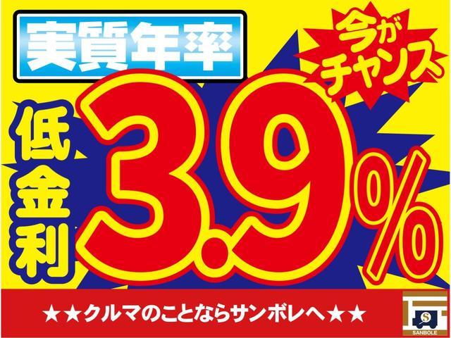 「ホンダ」「N-BOX」「コンパクトカー」「広島県」の中古車4