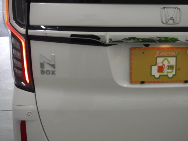 「ホンダ」「N-BOX」「コンパクトカー」「広島県」の中古車27