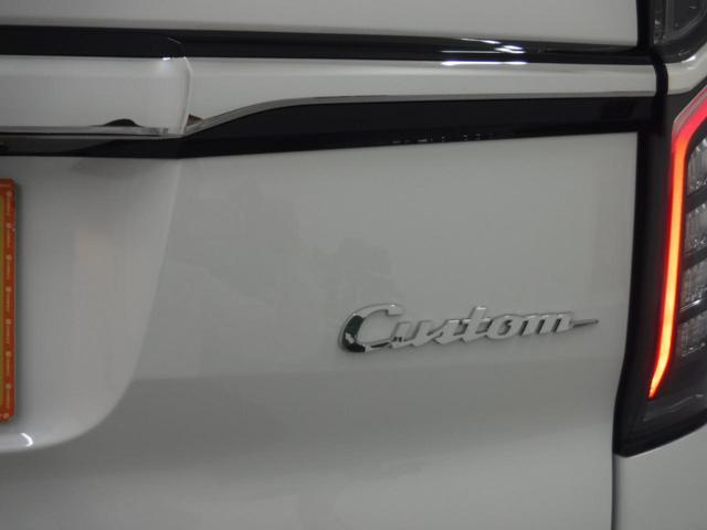 「ホンダ」「N-BOX」「コンパクトカー」「広島県」の中古車35