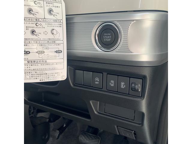 ハイブリッドX  新品ナビ サポカー 新車保証届出済未使用車(10枚目)