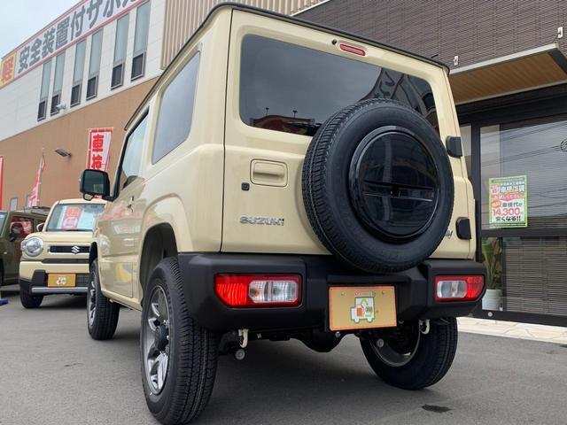 「スズキ」「ジムニー」「コンパクトカー」「広島県」の中古車22