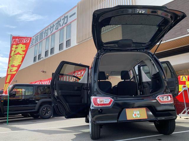 ハイブリッドFX 新品ナビTV Bluetooth対応 スズキセーフティーセンス 新車メーカー保証令和7年1月10万キロ 安全ブレーキ プッシュスタート  キーフリー オートエアコン(52枚目)