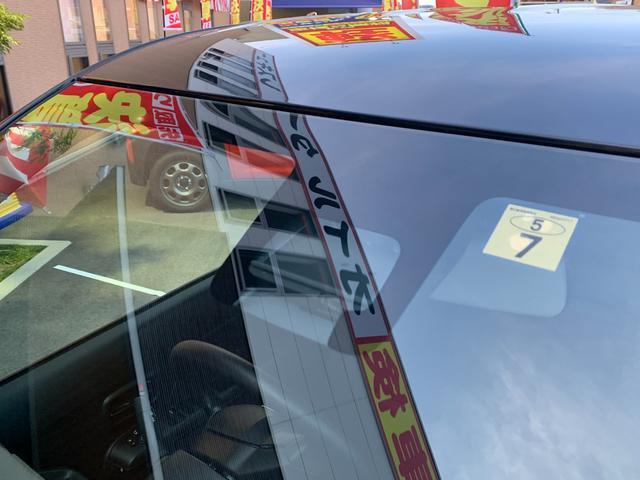 ハイブリッドFX 新品ナビテレビ ブルートゥース対応 新車保証令和5年9月 ハイブリッド 安全ブレーキ キーフリー プッシュスタート オートエアコン オートライト 電動格納ミラー(8枚目)